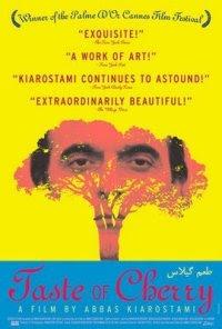 伊朗電影-《櫻桃的滋味》