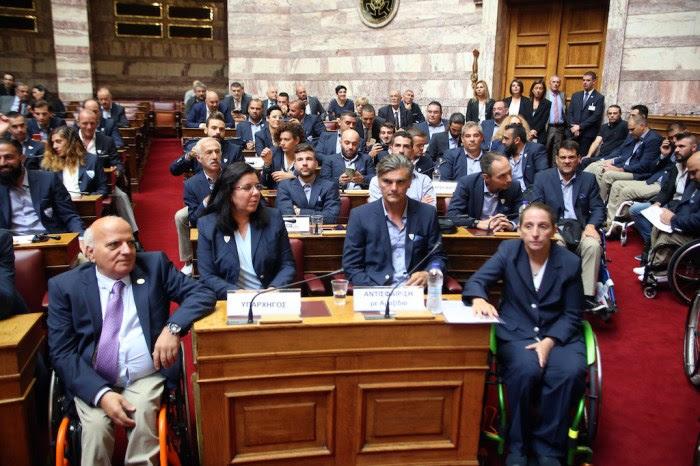 Μέλη της Παραολυμπιακής ομάδας του Ρίο στη σημερινή  συνεδρίαση της Ολομέλειας της Βουλής προς τιμήν τους παρουσία του πρωθυπουργού Αλέξη Τσίπρα και του Προέδρου της Δημοκρατίας Προκόπη Παυλόπουλου , Παρασκευή 7 Οκτωβρίου 2017 ΑΠΕ-ΜΠΕ/ΑΠΕ-ΜΠΕ/Αλέξανδρος Μπελτές