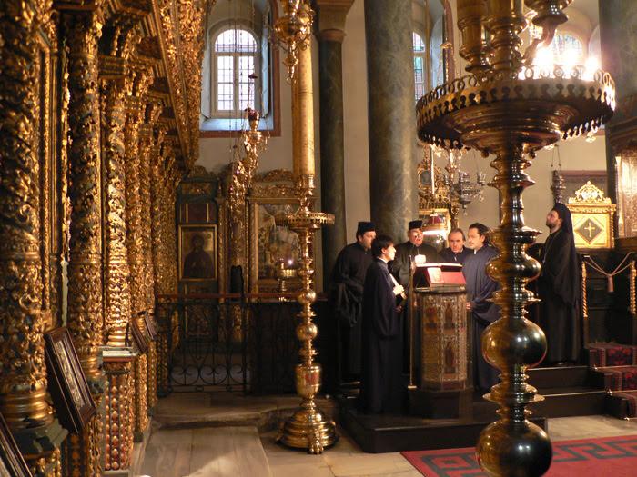Dosya:Patriarchate Constantinopolis.jpg