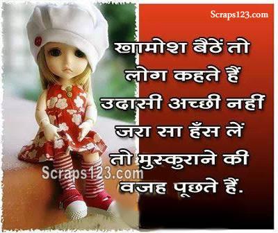 Hindi Sad Pics Images Wallpaper For Facebook Page 1