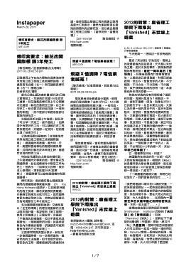 Instapaper PDF