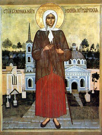 St. Xenia of Petersburg, fool-for-Christ (18th c.)