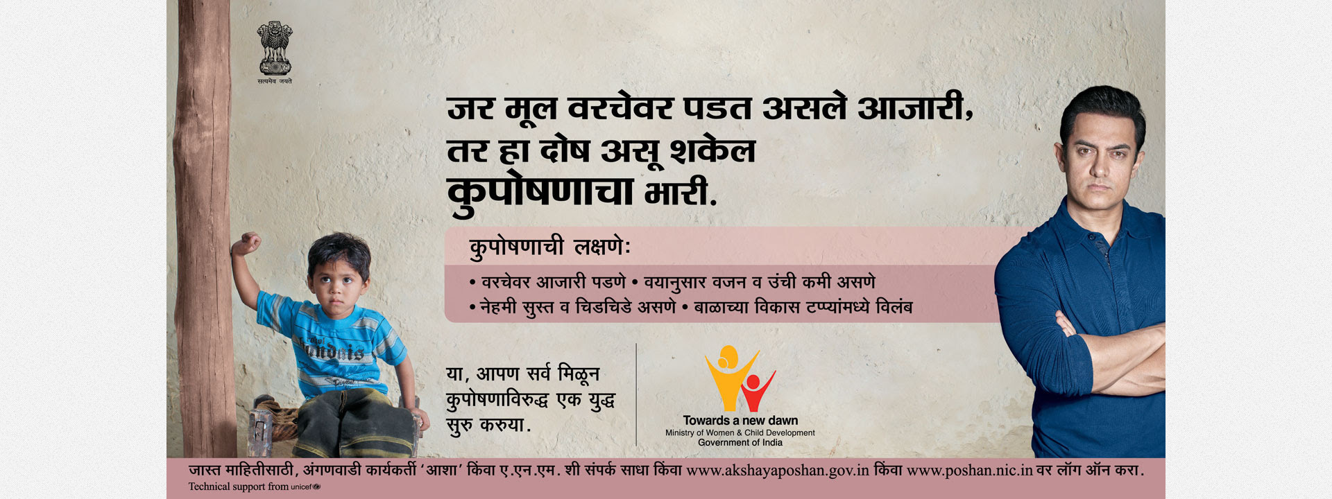 old age home quotes in marathi