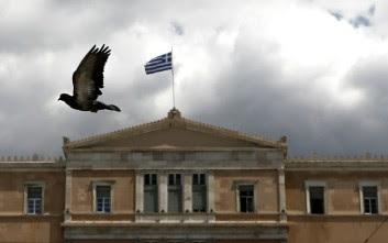 Αποτέλεσμα εικόνας για ελληνικη βουλη και εξωγηινοι