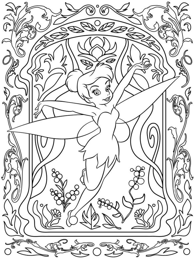 Disney Princess Coloring Pages For Adults at GetDrawings ...