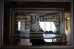 Muslims Love Killing Muslims ..Always by firoze shakir photographerno1