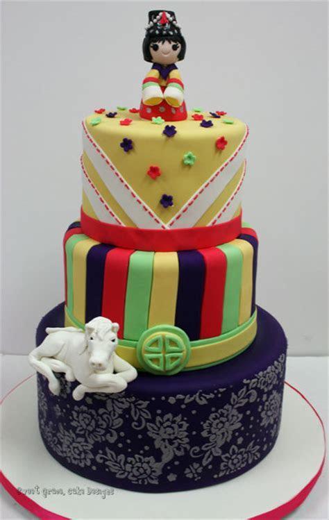 First Birthday Cakes NJ   Korean Dol Custom Cakes (2)