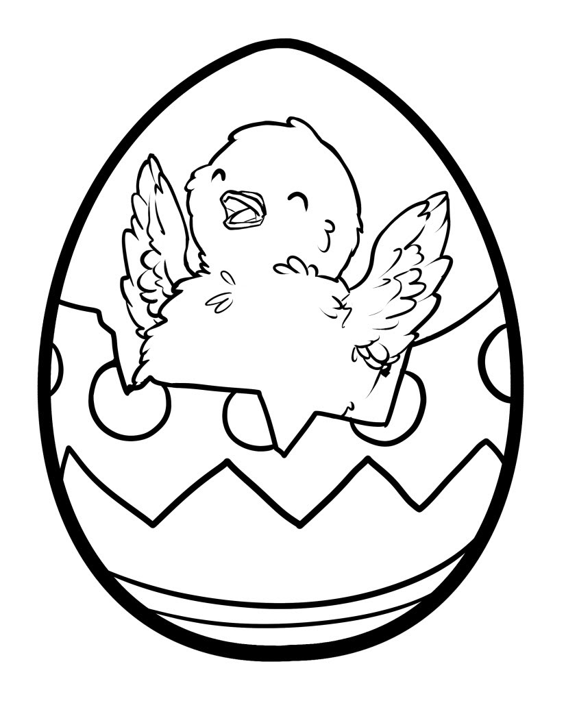 Easter Egg Drawing - ClipArt Best