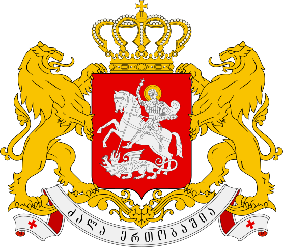 Archivo:Greater coat of arms of Georgia.svg
