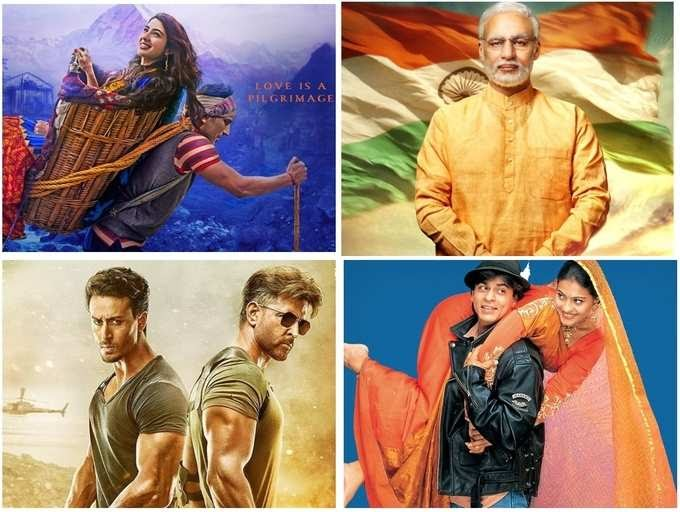 'DDLJ' to 'Kedarnath': TOP 10 films that you can enjoy in the cinema halls once again