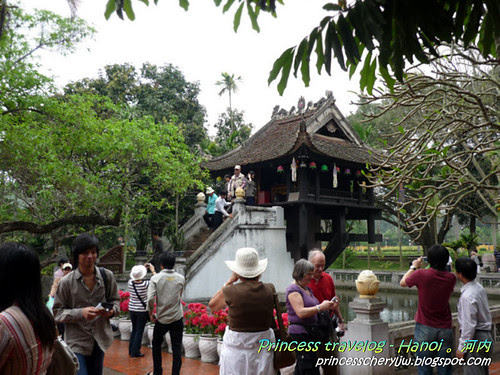 Ho Chi Minh Mausoleum 24