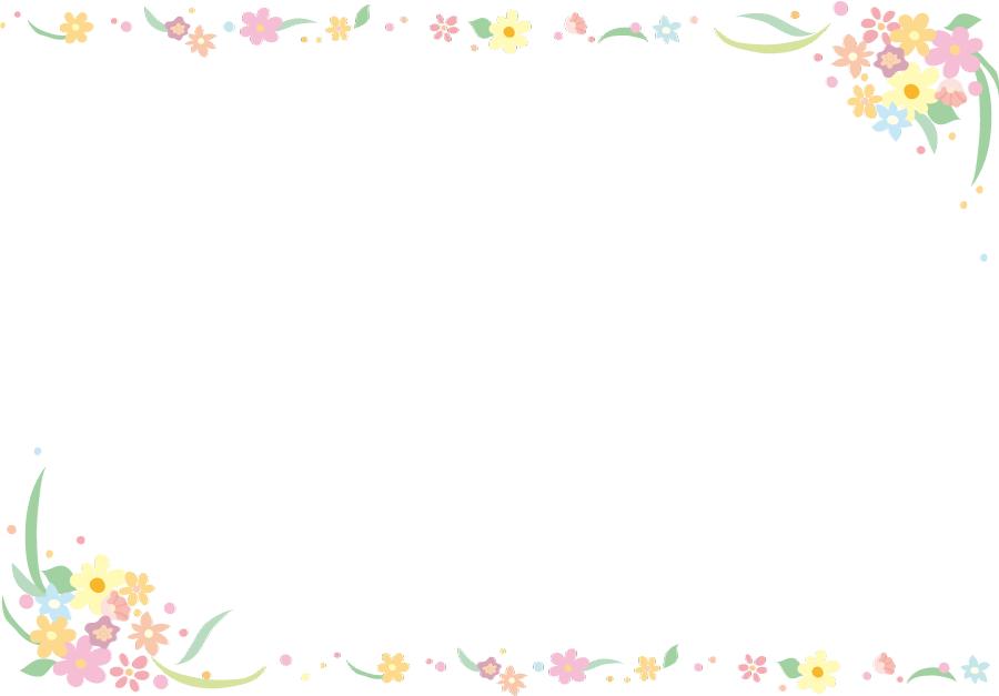 フリーイラスト カラフルな花柄の飾り枠でアハ体験 Gahag 著作権