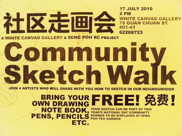 Tiong Bahru community sketchwalk, 17 July 2010, Singapore