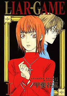 Liar Game Anime Adaptation
