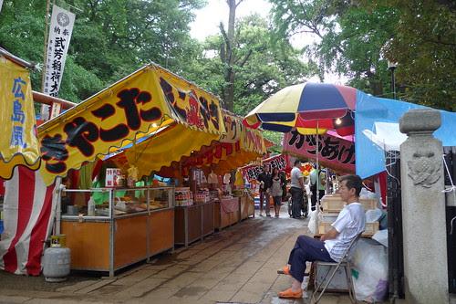 More stalls at Zoshigaya Kishibojin Temple Summer Fair