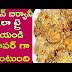 Chicken Biryani || హైదరాబాదీ చికెన్ బిర్యానీ || How to prepare chicken biryani .