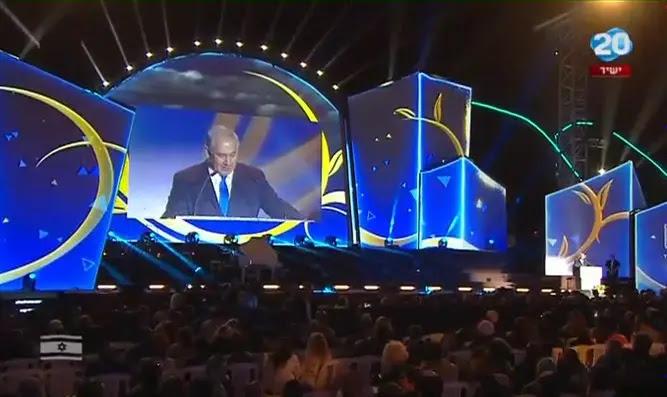 Netanyahu speaks at Gush Etzion ceremony