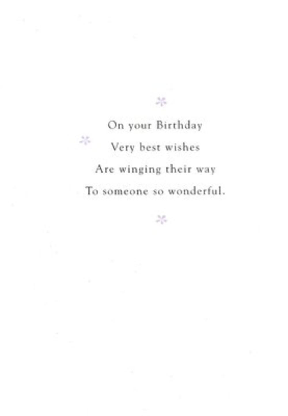 Daughter In Law Birthday Poetry Motion Card Cards