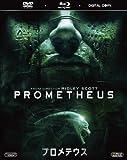 プロメテウス 2枚組ブルーレイ&DVD&デジタルコピー (初回生産限定) [Blu-ray]