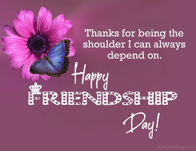 Friendship Day Messages for Best Friend