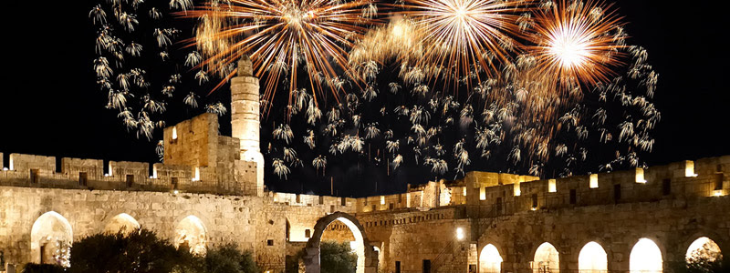 Image result for israeli 70 birthday celebrations