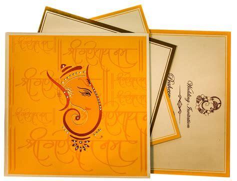 Ganesha Themed Wedding Cards with Hindu Shlokas