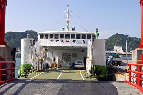 宇和島新内港
