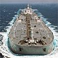 Oil tanker (archives) Photo: AP