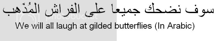 We Will All Laugh At Gilded Butterflies In Arabic Animated Gifs