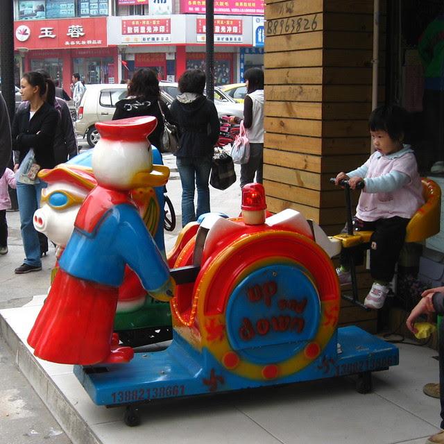 Up and down, Xipu, Sichuan