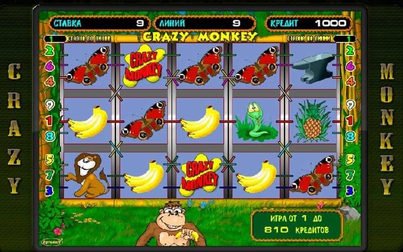 Системы ставок бесплатный игровой автомат crazy monkey онлайн телеграм