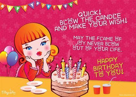 Loving Birthday ECards for Friends   Birthday E Cards