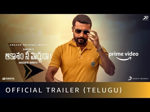 Aakaasam Nee Haddhu Telugu Movie Ra Trailer