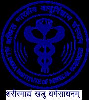 All India Institute of Medical Sciences | New Delhi