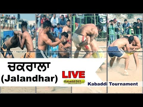 [Live] Chakrala (Jalandhar) Kabaddi Tournament 14 Feb 2018