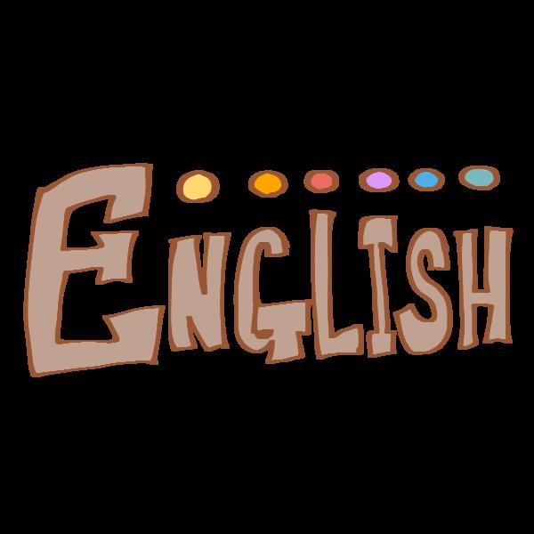 Englishの文字のイラスト かわいいフリー素材が無料のイラストレイン