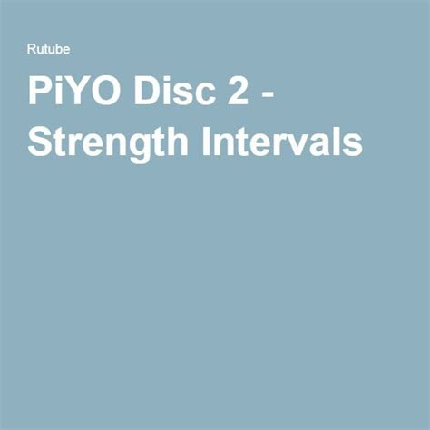 piyo disc  strength intervals exercise yoga fitness