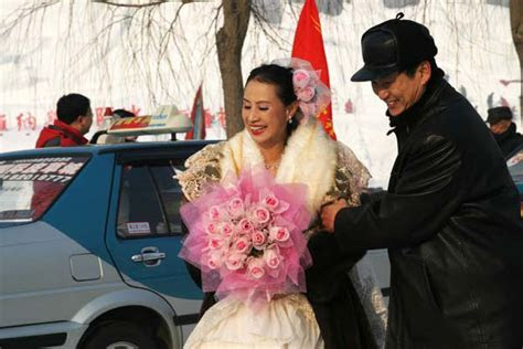 Photo, Image & Picture of Group Wedding Ceremony Harbin