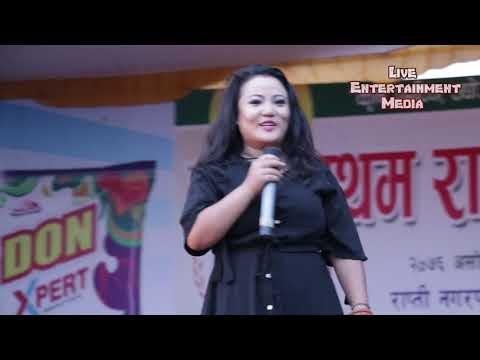 jyoti magar live performance in chitwan