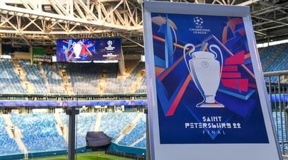 Дворцовый мост, Лахта Центр и супрематизм: в Санкт-Петербурге представили логотип финала Лиги чемпионов сезона-2021/22