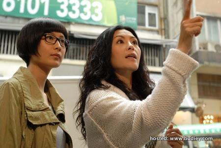 Fala Chen & Christine Ng