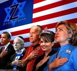 israel_pledge
