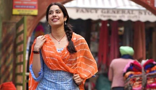 #GoodLuckJerry: जाह्नवी कपूर ने की नई फिल्म की अनाउंसमेंट, पहली झलक की शेयर
