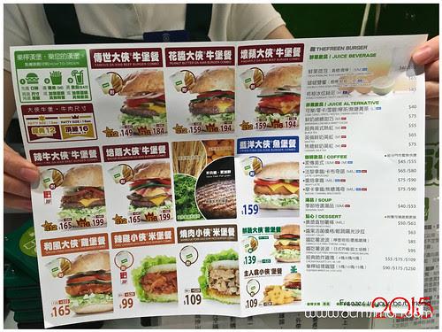 樂檸漢堡02.jpg
