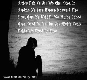 Very Sad Quotes In Hindi Font Archidev