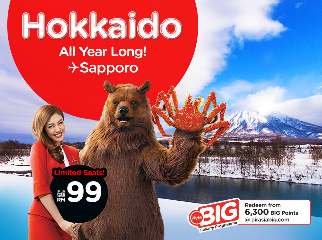 Hokkaido All Year Long! Now flying you direct to Sapporo.