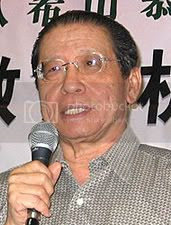 Lim Kit Siang Pictures, Images and Photos