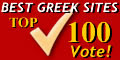 TOP 100 BEST GREEK SITES