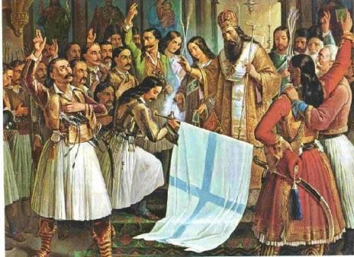 αγωνιστες 1821