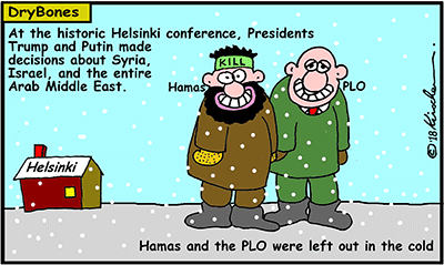 Dry Bones cartoon, Gaza, Palestinian Arabs,Helsinki, Syria, Israel, PLO, Hamas,